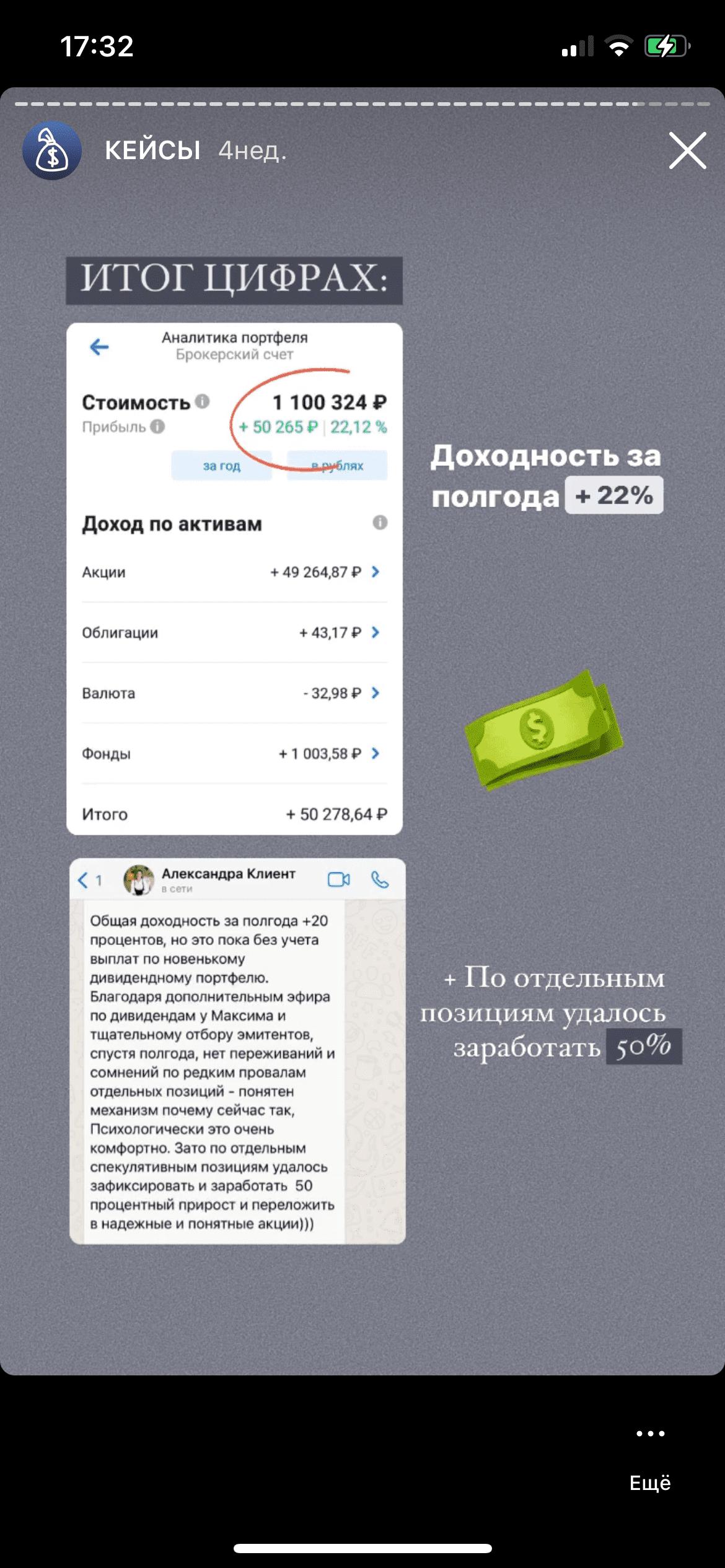 otzyv_9