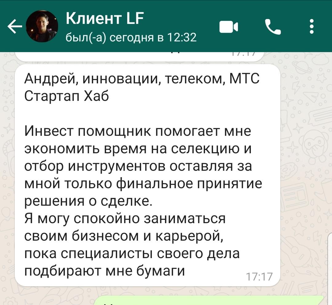 WhatsApp Image 2021-08-24 at 13.10.14