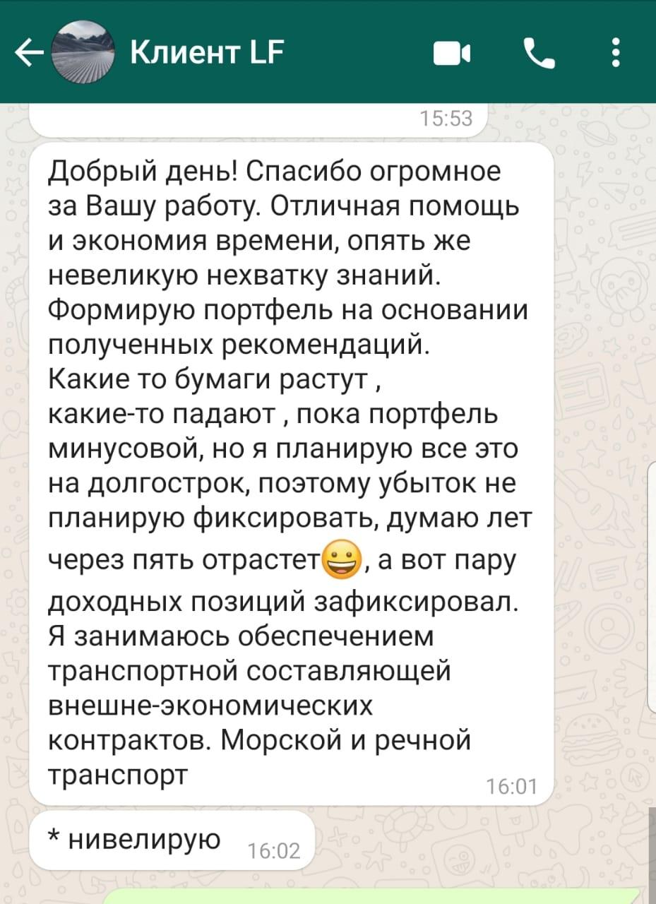 WhatsApp Image 2021-08-24 at 13.13.10